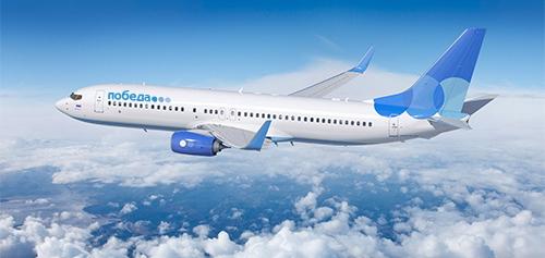 Авиакомпания Победа лоукостер бюджетный перевозчик